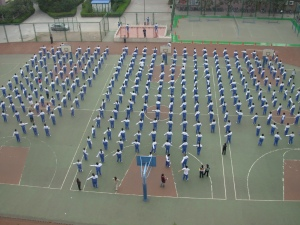 Chinese gym class